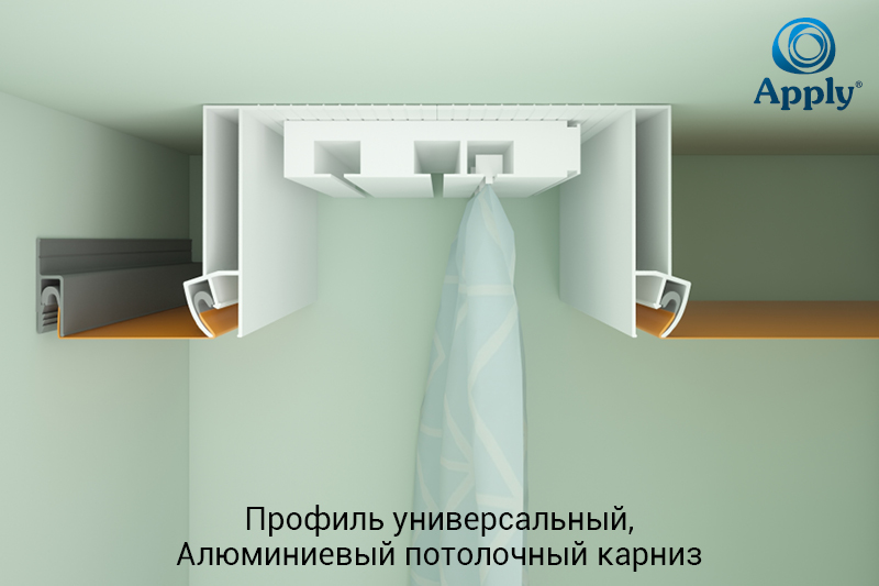 alyuminiyevyy-potolochnyy-karniz-v3