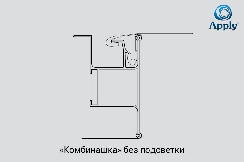 kombinashka-bez-podsvetki-1