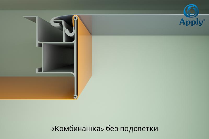 kombinashka-bez-podsvetki-12