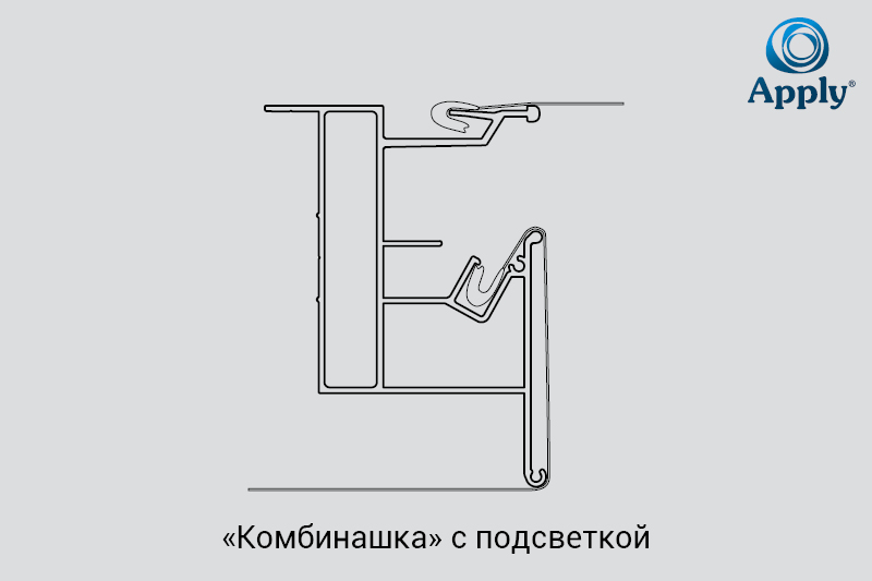 kombinashka-s-podsvetkoy-1