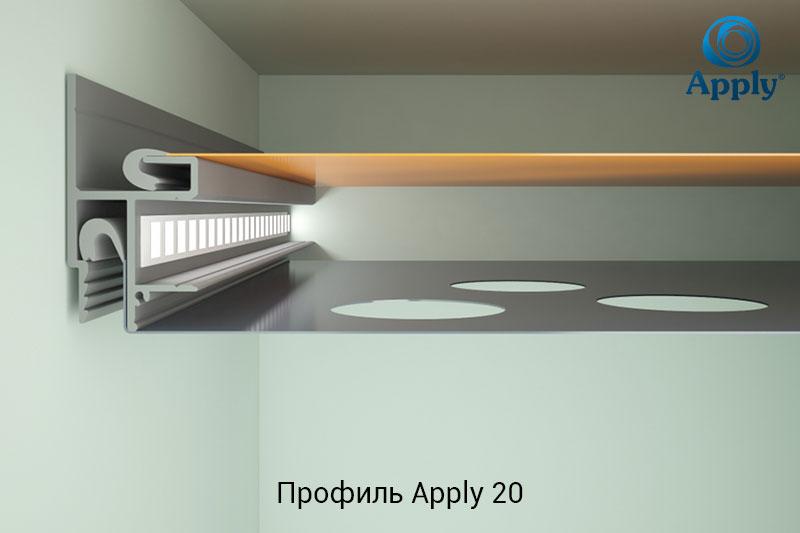 profil-apply-20-1