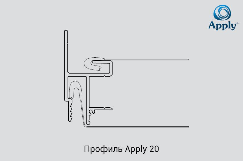 profil-apply-20-2